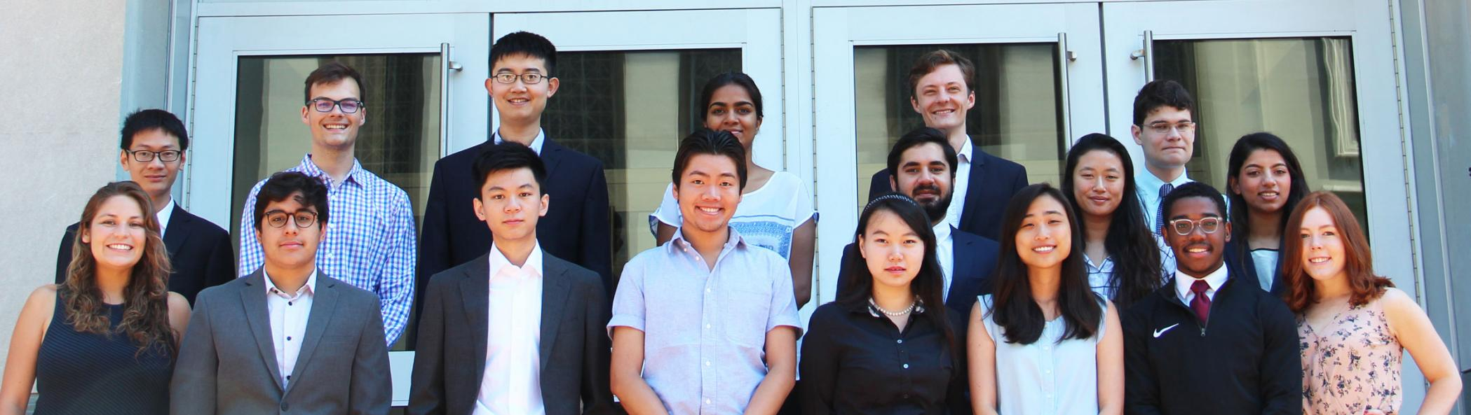 Columbia Business School's Research Interns