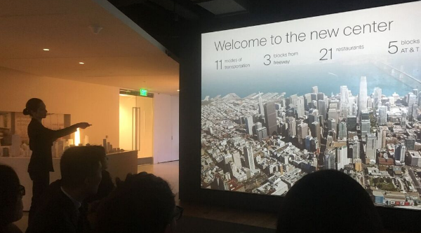 Salesforce Tower presentation