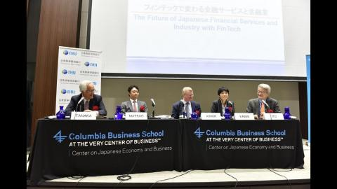 Embedded thumbnail for CJEB 2017 Annual Tokyo Conference – The Future of Japanese Financial Services and Industry
