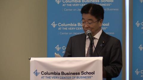 Embedded thumbnail for Special Lecture with Minister Katsunobu Kato