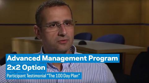 """Embedded thumbnail for Advanced Management Program 2x2 Option: Pacticipant Testimonial """"The 100 Day Plan"""""""