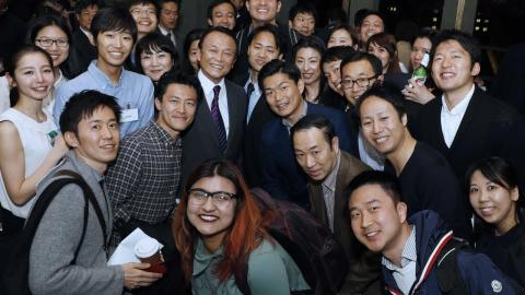 Embedded thumbnail for Special Lecture with Minister Aso