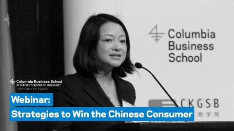 Embedded thumbnail for Strategies to Win the Chinese Consumer