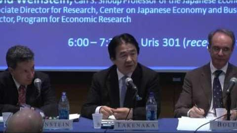 Embedded thumbnail for Coping with Crisis: Financial Policy in the United States and Japan