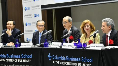 Embedded thumbnail for CJEB 2018 Annual Tokyo Conference  - Panel I: Challenges for the International Trade System
