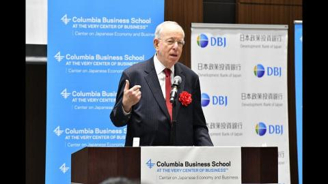 Embedded thumbnail for CJEB 2017 Annual Tokyo Conference - Keynote: US-Japan Relationship and American Trade Policy