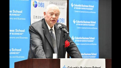 Embedded thumbnail for CJEB 2017 Annual Tokyo Conference – Welcoming Remarks